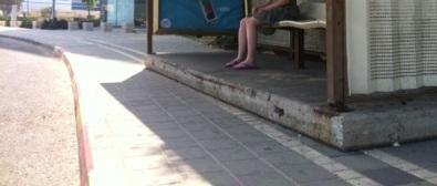 קלוז אפ של רגליים בתחנה רגילה -