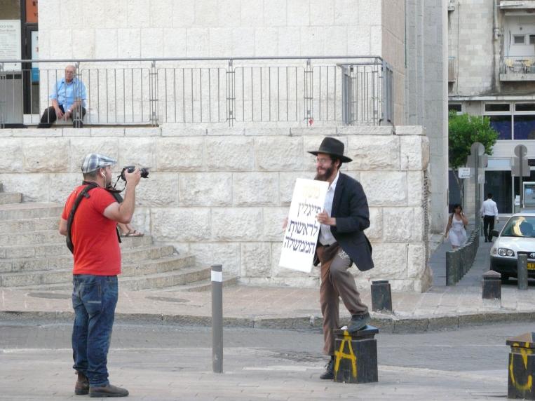פייגלין לראשות הממשלה שלט בכיכר ציון יולי 2014
