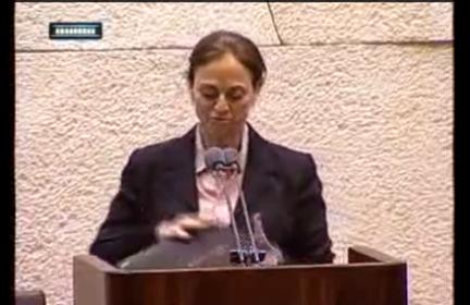 רות קלדרון קוראת בבבלי בנאום הבכורה שלה בכנסת ה-19