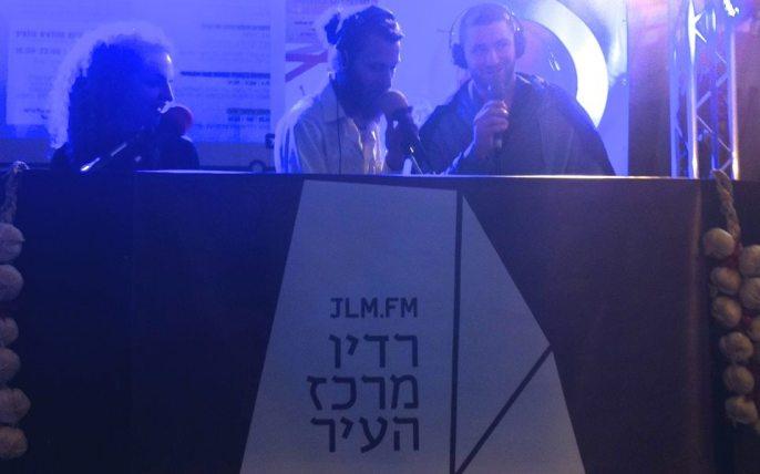 רדיו מרכז העיר בארוע בירושלים