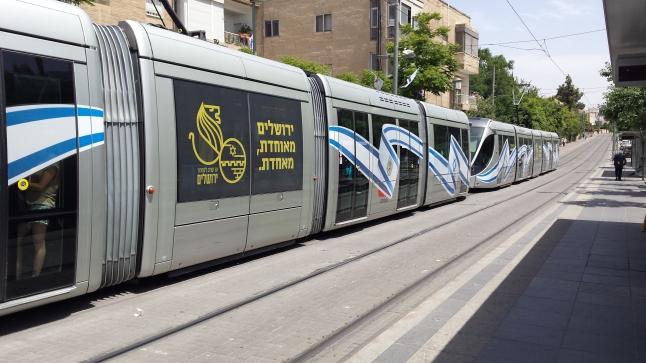רכבת חמישים שנים ירושלים .jpg