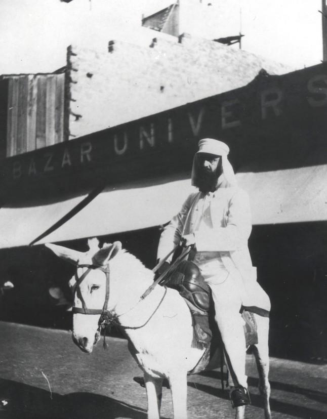 הרצל על חמור באיזמיר 1898 - לשכת עיתונות ממשלתית